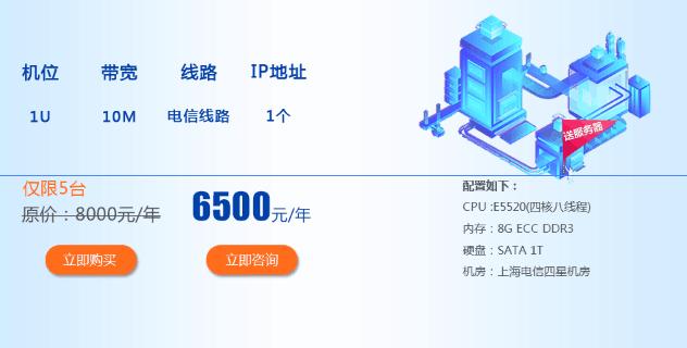 QQ�D片20200601162842.png
