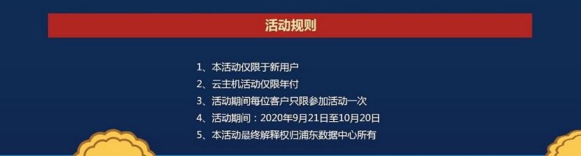 中秋国庆详情页面_06.jpg